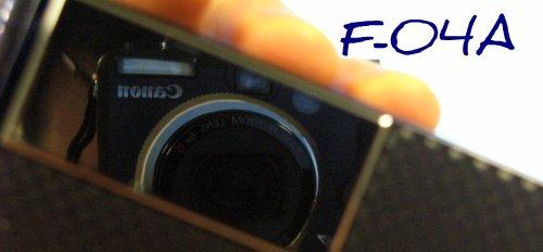 F-04A -top