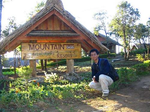 Oasis Mountain Resort