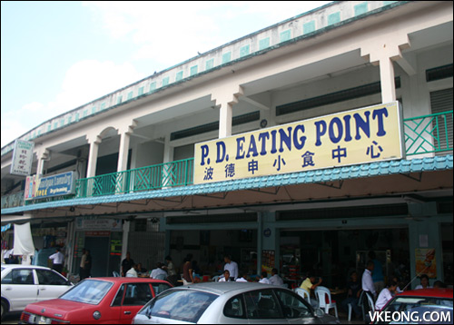 PD-Eating-Point