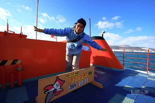2009北海道-D4-3-破冰船GARINKOⅡ_15.jpg