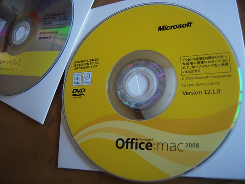 Office 2008 for Mac Special Media Edition