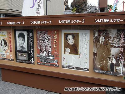 Screening retro Japanese movies