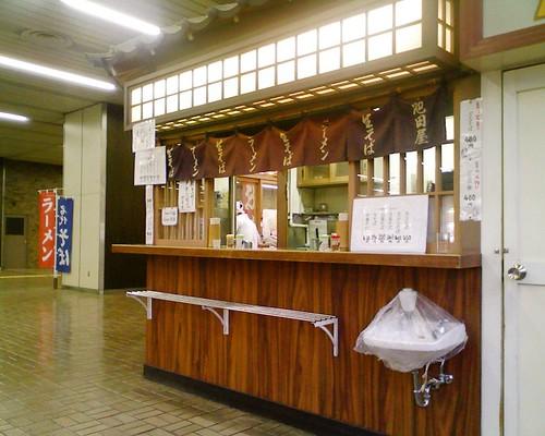 浦佐駅の立ち食いそば屋