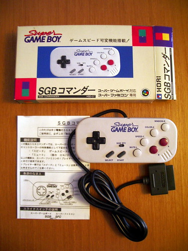 Super Game Boy Commander