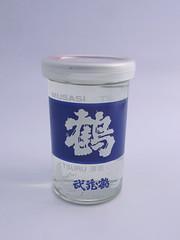 武蔵鶴(むさしつる):武蔵鶴酒造