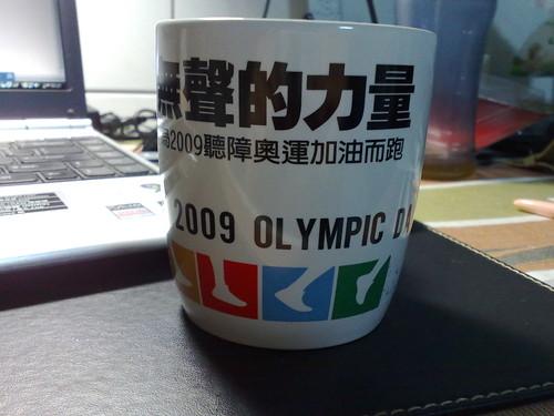 20090620811