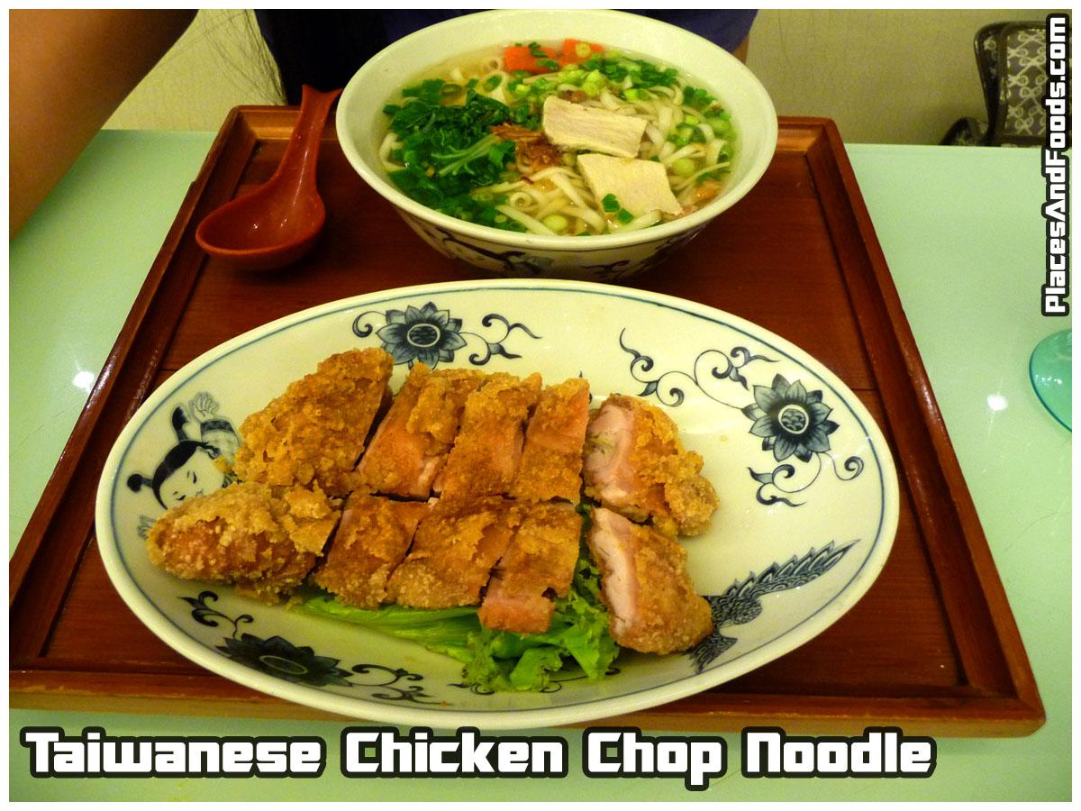 tw chic chop noodle