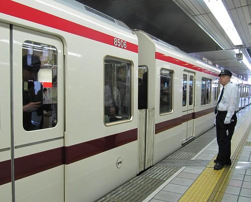 Metro Station, Osaka Japan