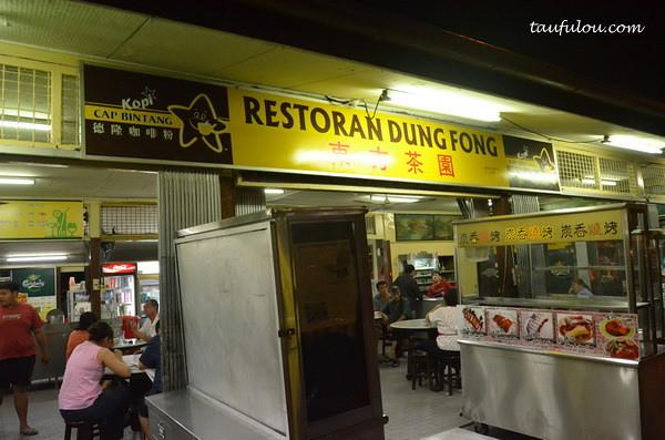 Dung Fung (2)