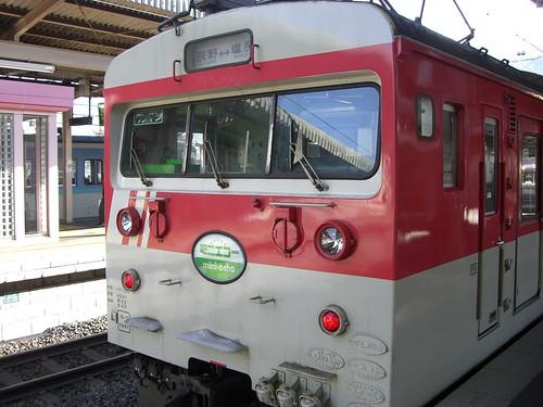 123系/123 series