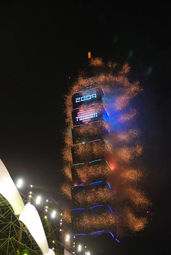 2009 Taipei 101 (by dojohn)