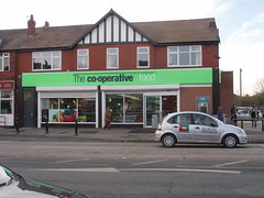 Hardy Lane Co-op 2008