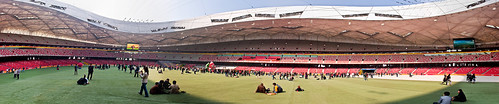Inside Bird's Nest - Panorama