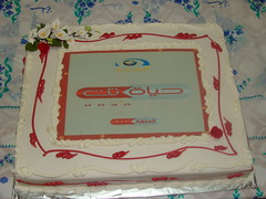 (MarwanAlmuraisy) Tags: cake technology web20 100 aly marwan    inernet  hayatech        almuraisy  azzazy  alyazzay
