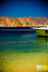 tigrillo (Jose Rondon - fotografia) Tags: parque botes nacional playas pescadores mochima