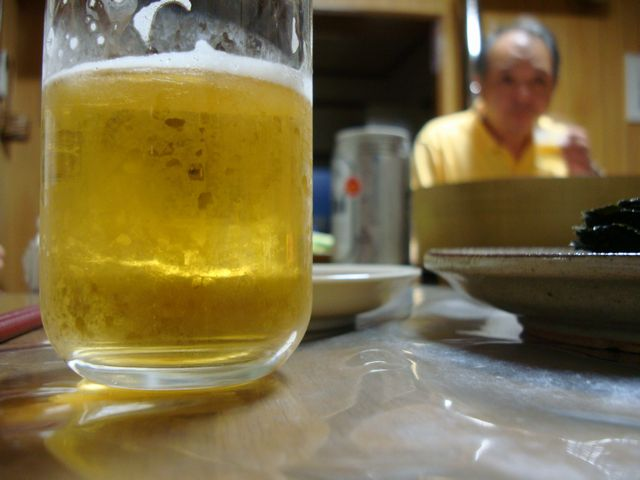 beer&father