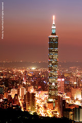 Taipei 101 Skyscraper at Sunset  May 08, 2009 (*Yueh-Hua 2013) Tags: camera sunset building tower architecture night skyscraper canon buildings eos nikon f14 fine taiwan 85mm explore 101  taipei taipei101 nikkor dslr        ais 30d  101     canoneos30d verticalphotograph   taipei101skyscraper taipei101internationalfinancialcenter   jiuwupeak nikonaisnikkor85mmf14 2009may