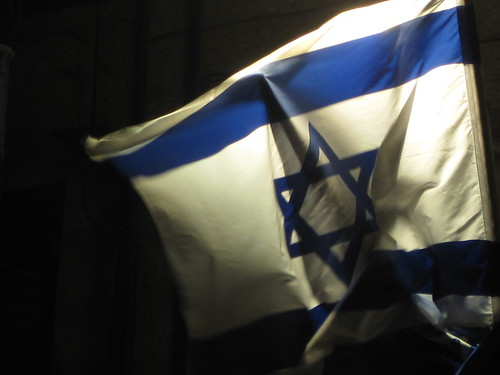 Flag in the shuk