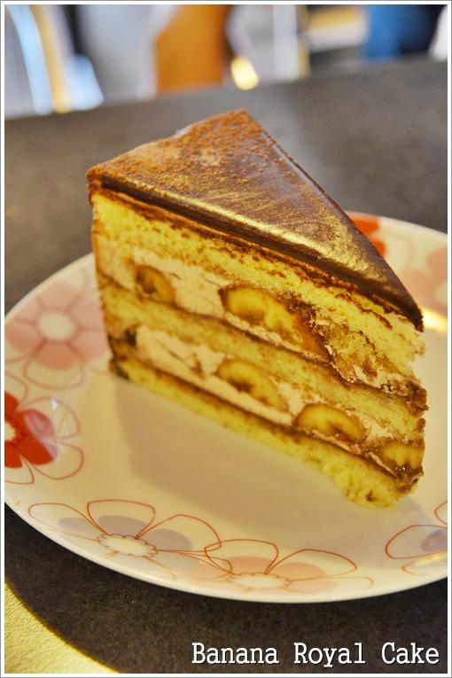 Banan Royal Cake