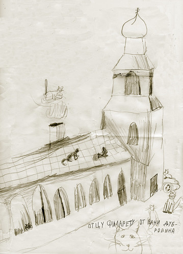 dessin Vania Dubrovin