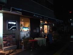 R0010756 (takuyaabe) Tags: shonandai twoyearsold 湘南台