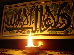 Fire Ceramic - Algeria (intasko) Tags: light art ceramic word fire hope freedom design algeria israel war poetry poem peace handmade palestine islam culture philosophy ombre creation vision arab libert lumiere moorish arabe historical poesia calligraphy tradition algerie oriental medea feu gaza islamic andalousie cramique mot paix poesie patern occupation espoir  mahmouddarwich kamelouldramoul