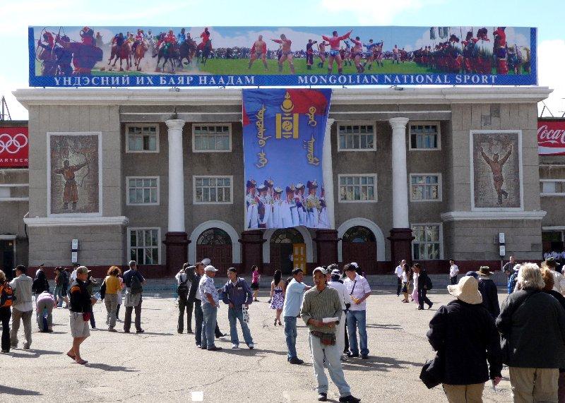 Nadaam festival Mongolia[IMG]