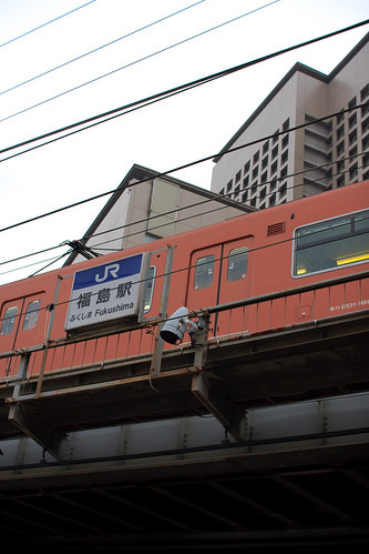 OsakaFukushima-2