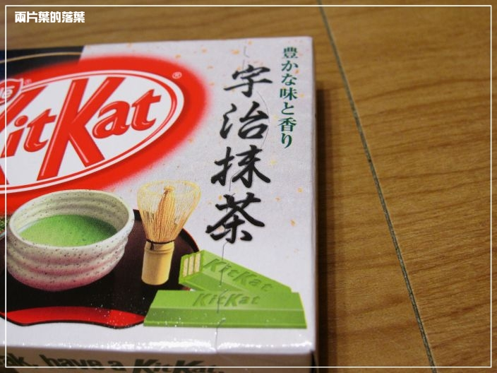 Kit Kat_03