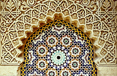 MAR_RBT.002 (photonogrady) Tags: city sculpture art heritage monument stone architecture town arch pierre mosaic muslim islam religion decoration visit dessin morocco maroc calligraphy casbah mosaique ville visite rabat arabesque patrimoine arche kasbah musulman calligraphie stuc oudayas rbat styleofdrawing