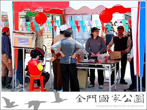 2009石蚵文化節-05