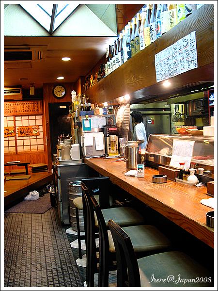 090505_13_日本居酒屋