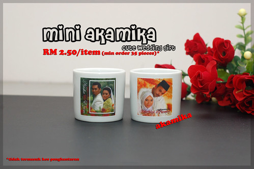 Cetak gambar/design atas mug, pinggan atau gift 3504213955_5c5f3fc97e