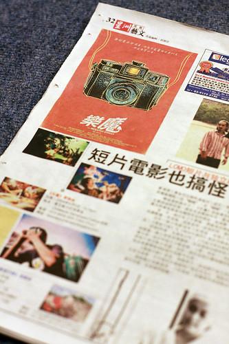 星洲日报 SIN CHEW DAILY (31.05.09)