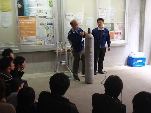 Curso de manejo de gases