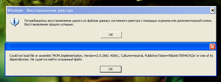 i love PC!
