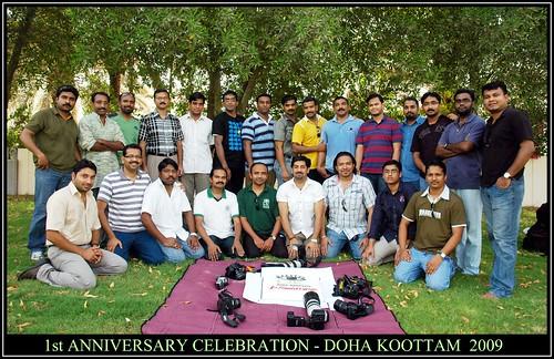 THE CELEBRETIES - 1st Anniversary of DK Koottam