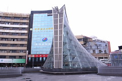 Formosa Boulevard