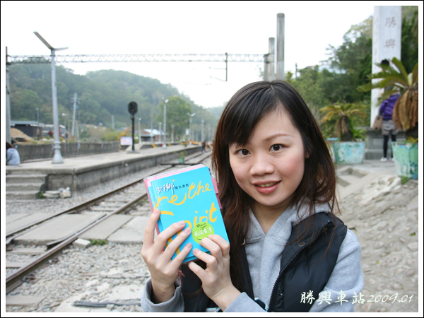 090211_00_勝興車站