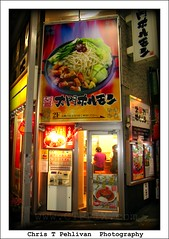 Japanese Food @ Shinjuku (CTPPIX.com) Tags: city travel vacation food sign japan night canon poster asian 350d japanese xt tokyo photo shinjuku asia picture vendingmachine japanesefood ctp japon nite tokyoatnight japonya noodlecafe shinjukuatnight ctpehlivan christpehlivan ctppix