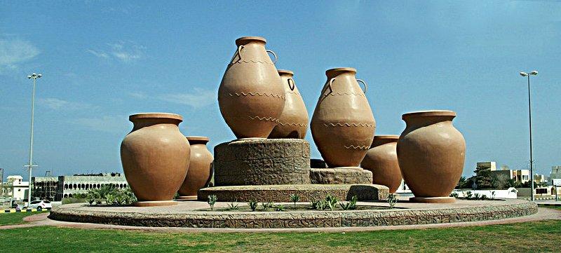 Seven Pots