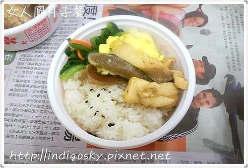 女人圓月子餐~飯菜