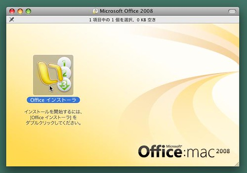 office_mac_001k