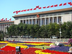 The Great Hall of the People 人民大会堂