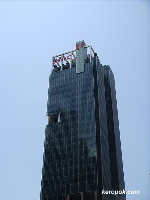 NTUC Centre