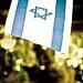 Cuando el mundo se tambalea 02: La creación del estado de Israel (Docufilia)