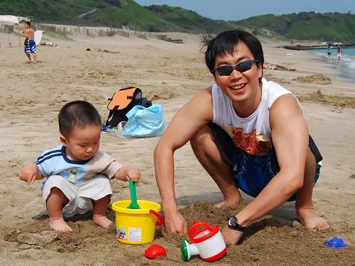 開心玩沙中