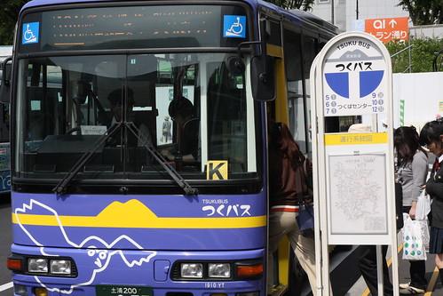 つくバス つくバス