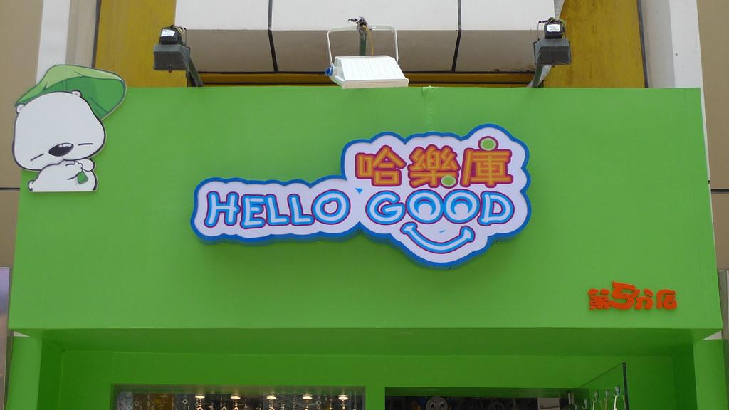 Hello Good