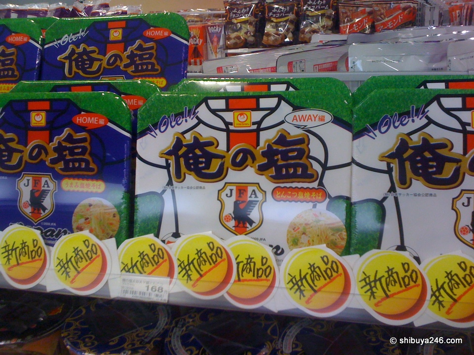 Ole Ole yakisoba for Japanese soccer. 2 flavors, home and away !